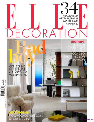 Elle Decoration 2 2015