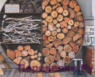Храни дрова красиво