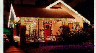 Подсветка фасада праздник каждый день