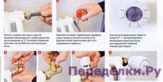 Установка терморегулятора своими руками
