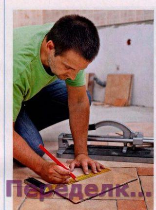 _Реставрация плиточного покрытия