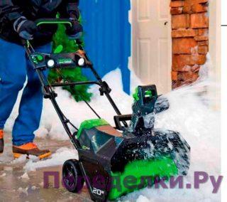 Двухколесній аккумуляторній снегоуборщик