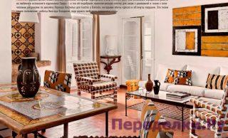 _ 62 м2 Летний домик в Коста Браве