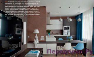 60 М2 Квартира для двух минималистов в Москве