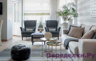 Квартира деловой женщины в Красногорске