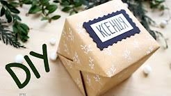 Как упаковать новогодние подарки | Gift wrapping ideas