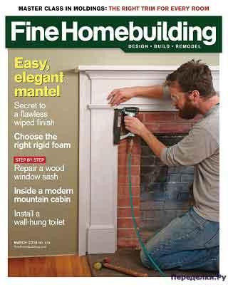 Fine Homebuilding #273 2018