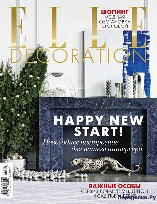 ELLE DECORATION №1 2018