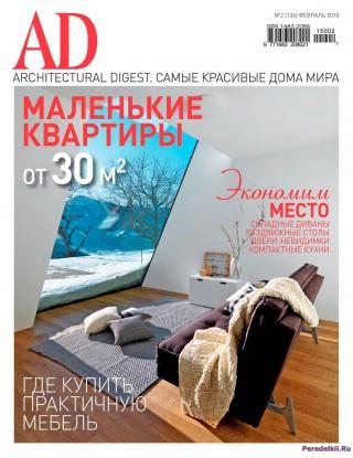 AD Architectural Digest    2 fevral 2015