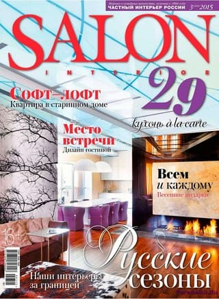 salon interior №3 mart 2015