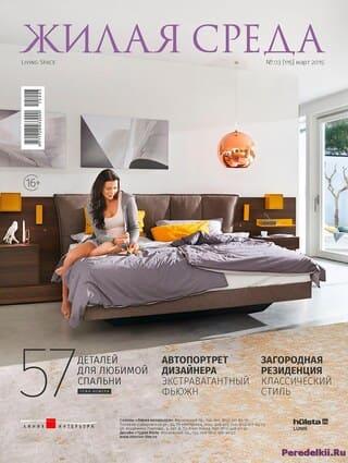 zhilaya sreda №3 mart 2015