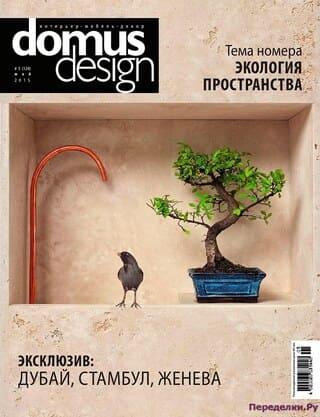 domus design 5 2015 1