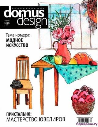 domus design 7 8 2015 1