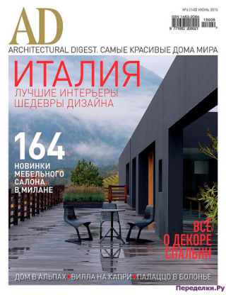 AD Architectural Digest 6 2015
