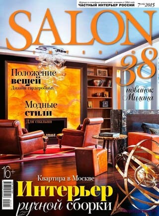 salon interior 7 2015