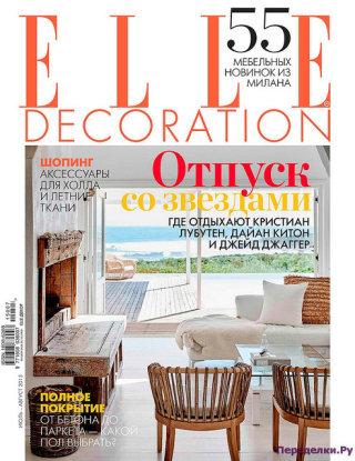 Журнал Elle Decoration 7-8 2015