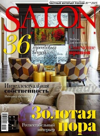 salon interior 10 2015