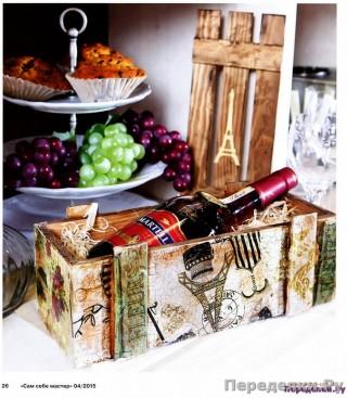 24 Деревянный короб для бутылки_cr
