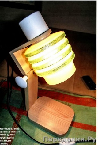 26 Настольная лампа из вторсырья_cr