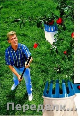 31 Инструмент для сбора урожая_cr