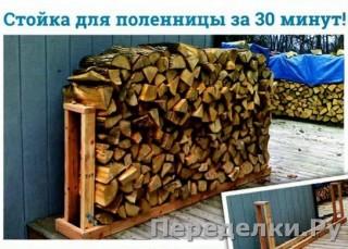 58 Вторая жизнь поддонов_cr