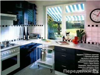 8 Ради удобства на кухни_cr