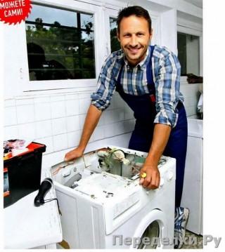 9 Устанавливаем стиральную машину_cr