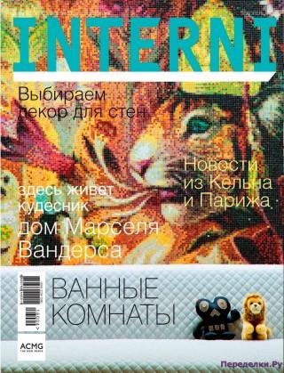 Журнал Interni 4 2016