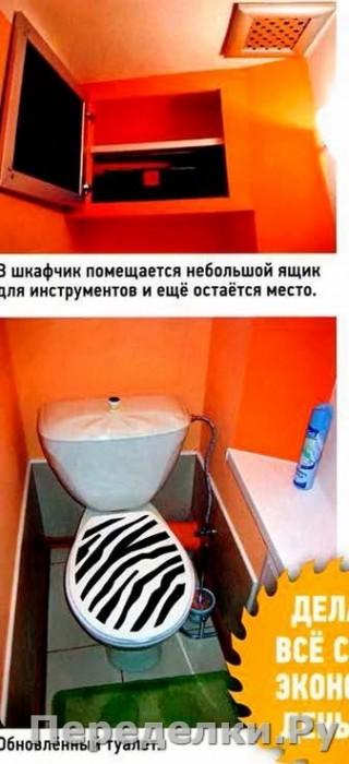 10 Бюджетный ремонт туалета