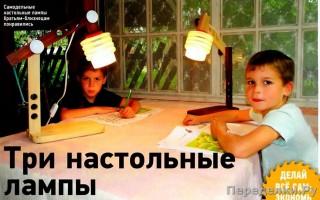 16 Три настольные лампы