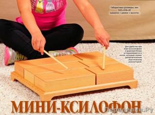 4 мини-ксилофон