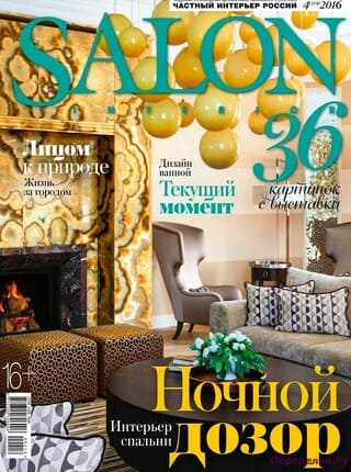 salon interior 4 2016