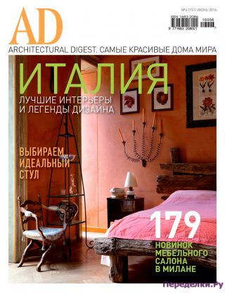 AD Architectural Digest 6 2016