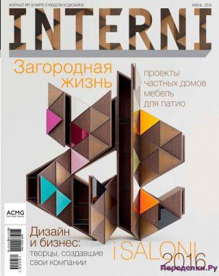 Журнал Interni 6 2016