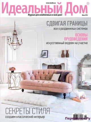 idealnyj dom 6 2016