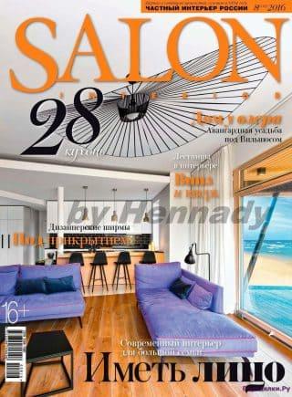 Salon-interior 8 2016
