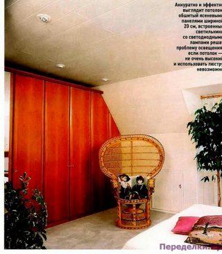 Облицовка потолка и стен деревянными панелями