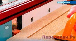 14 проверенных способов по настройке фрезера