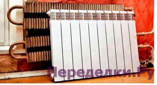 Самовольная замена батарей отопления