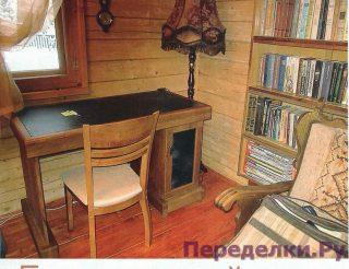 Голландский стол