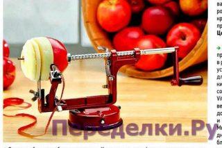 Созрели яблоки и груши