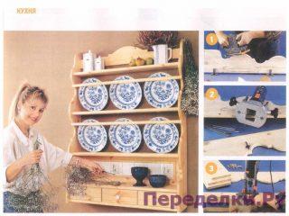 Кухонная полка под старину