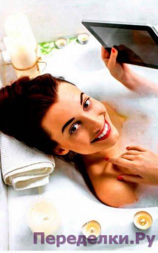 Мудрая ванна