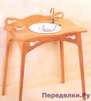 Изящный столик под умывальник