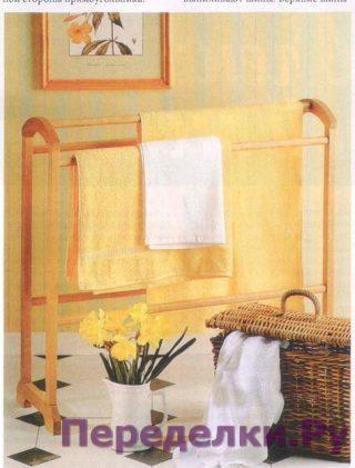 Вешалка сушилка для полотенец