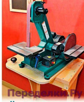 Поворотный столик для шлифовального станка
