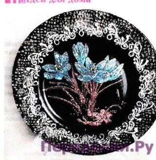 Декоративная тарелка первоцветы