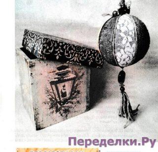 Новогодний сувенир