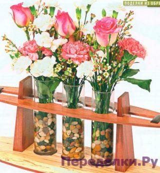 Подставка для  трех цветочных вазочек