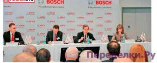 Bosch курс на локацию